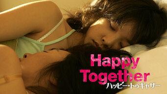 Happy Together ハッピー・トゥギャザー