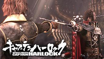 キャプテンハーロック ~Space Pirate Captain Harlock~