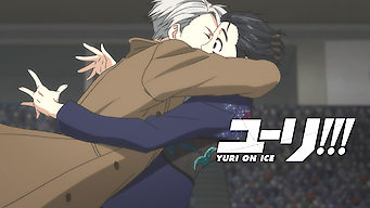 ユーリ!!! on ICE