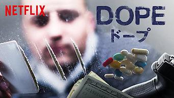 Dope/ドープ