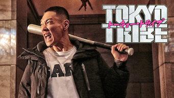 Tokyo Tribe トーキョー・トライブ