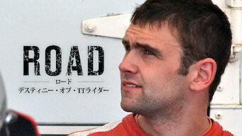 ロード ROAD デスティニー・オブ・TTライダー