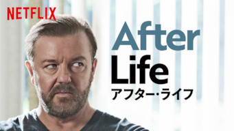 After Life/アフター・ライフ