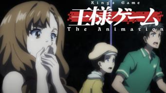 王様ゲーム The Animation