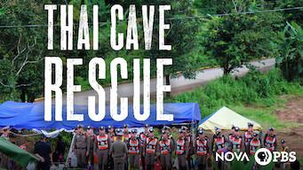 洞窟の救出劇