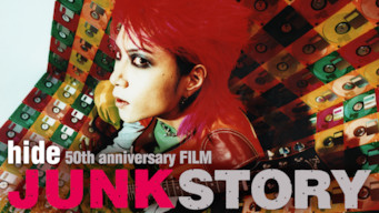 hide 50th anniversary FILM『JUNK STORY』