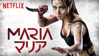 MARIA/マリア