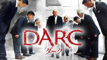 Darc/ダーク