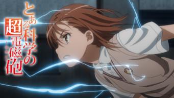 とある科学の超電磁砲OVA