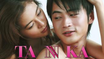 Tannka 短歌