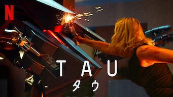 TAU/タウ