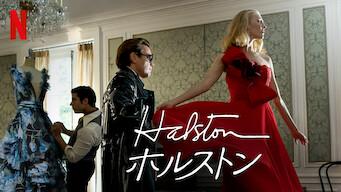 HALSTON/ホルストン