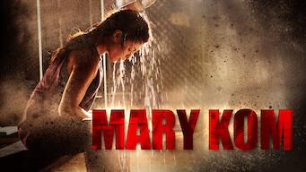 メアリー・コム