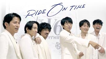 連続ドキュメンタリー RIDE ON TIME