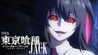 OVA 東京喰種トーキョーグール 【JACK】