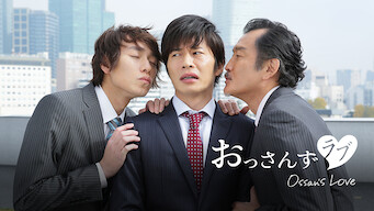 おっさんずラブ (2016)