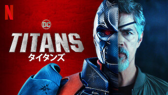 Titans/タイタンズ