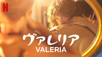 ヴァレリア