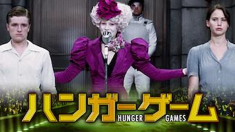 ハンガーゲーム