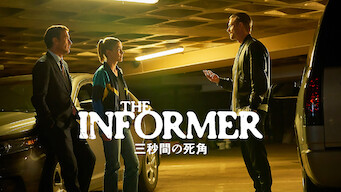 THE INFORMER/三秒間の死角