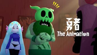 勇者: The Animation