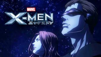 X-MEN エックスメン