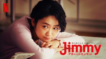 Jimmy~アホみたいなホンマの話~