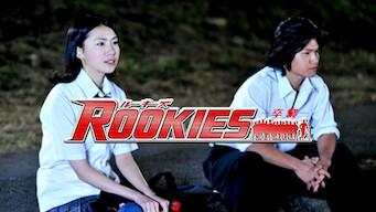 ROOKIES -卒業-