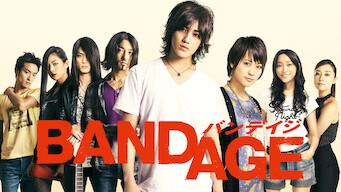 BANDAGE バンデイジ