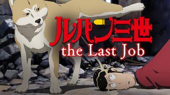 ルパン三世TVSP#21 the Last Job