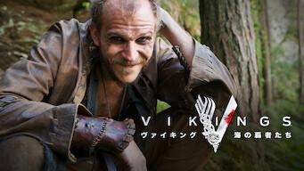 ヴァイキング 〜海の覇者たち〜