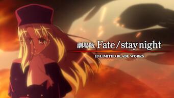 劇場版 Fate/stay night UNLIMITED BLADE WORKS