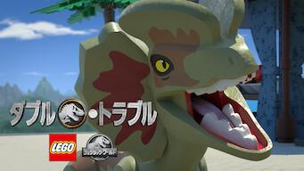 LEGO ジュラシック・ワールド: ダブル・トラブル