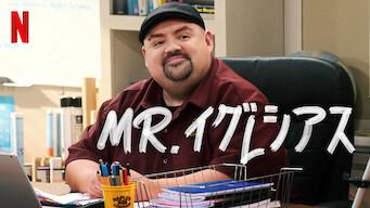 Mr.イグレシアス