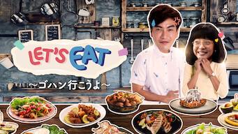Let's Eat 〜ゴハン行こうよ〜