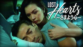 Lost Hearts -さまよう心-
