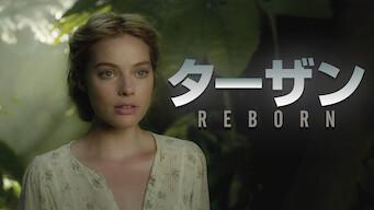 ターザン: REBORN