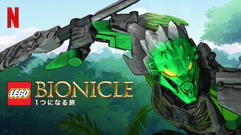 LEGO Bionicle: 進化への道のり
