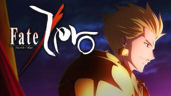 Fate/Zero フェイト/ゼロ