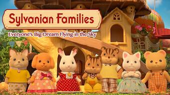 シルバニアファミリー 空飛ぶみんなの大きな夢