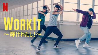Work It ~輝けわたし!~