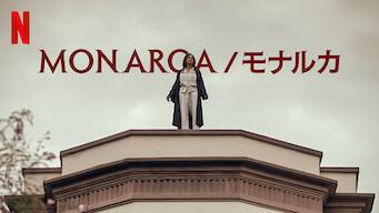 MONARCA/モナルカ
