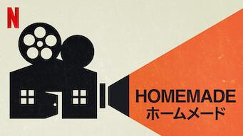 Homemade/ホームメード