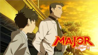 劇場版MAJOR/メジャー 友情の一球 (ウィニングショット)