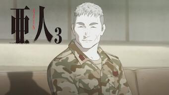 亜人 OAD 3 「佐藤ZERO」