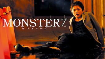 MONSTERZ モンスターズ