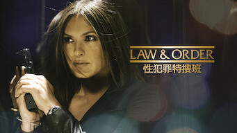 LAW & ORDER: 性犯罪特捜班