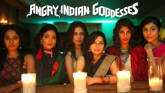 怒れる女神たち