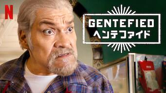 Gentefied/ヘンテファイド