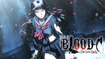 劇場版 BLOOD-C The Last Dark